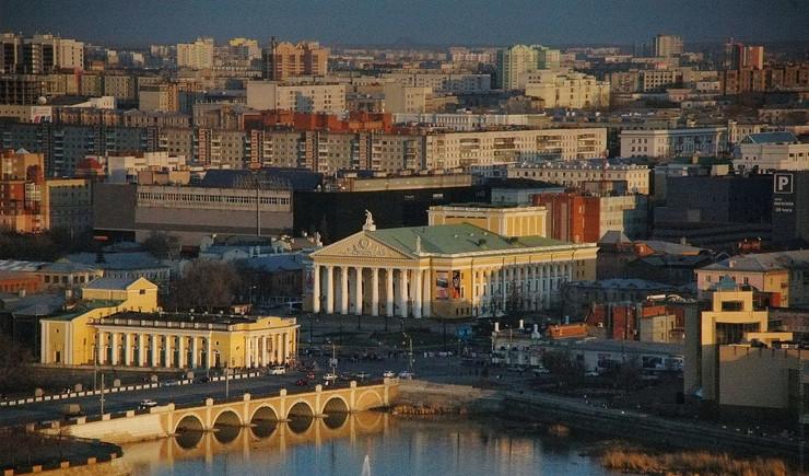 Čeljabinsk,  wikipedia