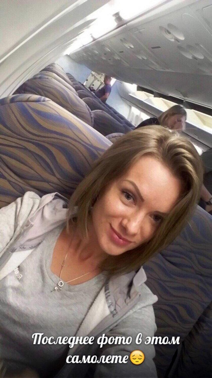 Anna Sergiejewa