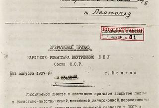 """Operacja polska NKWD: Żony """"szpiegów' lub """"wrogów ludu' były zsyłane w głąb ZSRS"""