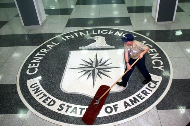 Štab CIA u Virdžiniji
