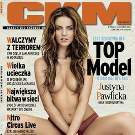 """Justyna Pawlicka z """"Top Model"""" rozebrała się w """"CKM"""""""