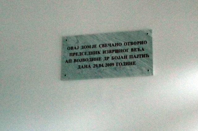 Studentski dom u Novom Sadu