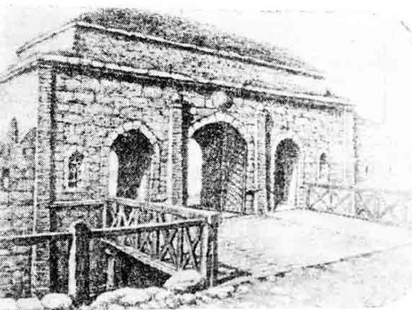 Kako je izgledala Stambol kapija