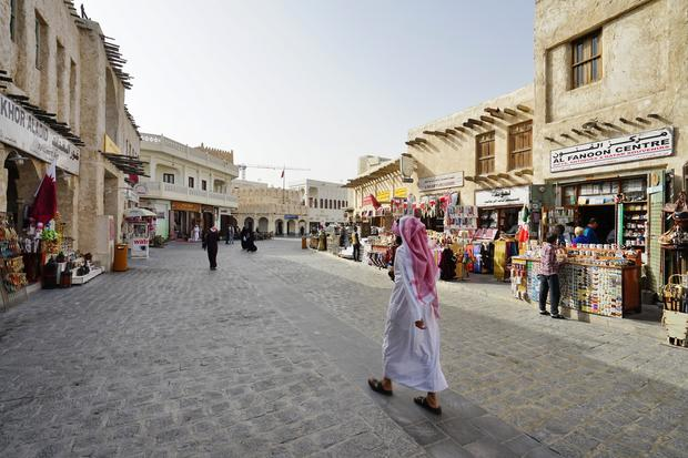 Bazar Souq Waqif, Doha