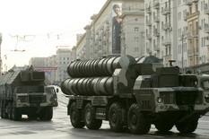 Pritvvazdušni raketni sistem S-300