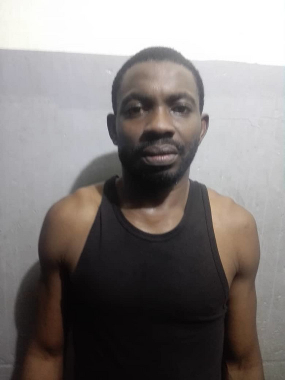 Aiwansoba was wanted for weeks in connection with the shooting [LSPC]