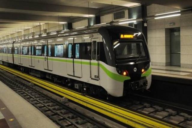 Metro u Atini