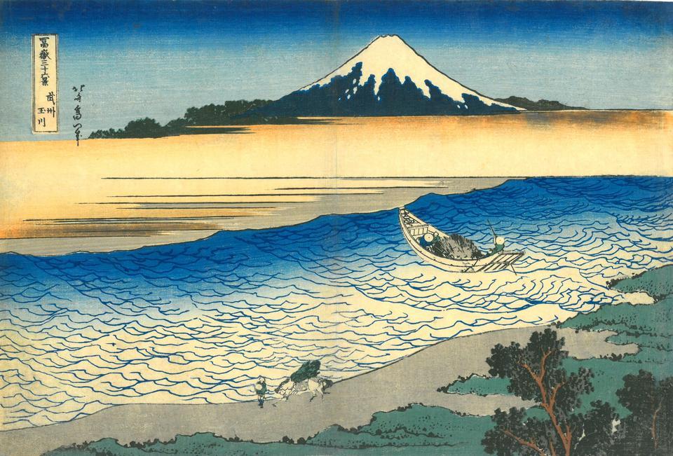 """Katsushika Hokusai - """"Rzeka Tama"""" w prowincji Musashi, ok. 1830/1833 r."""