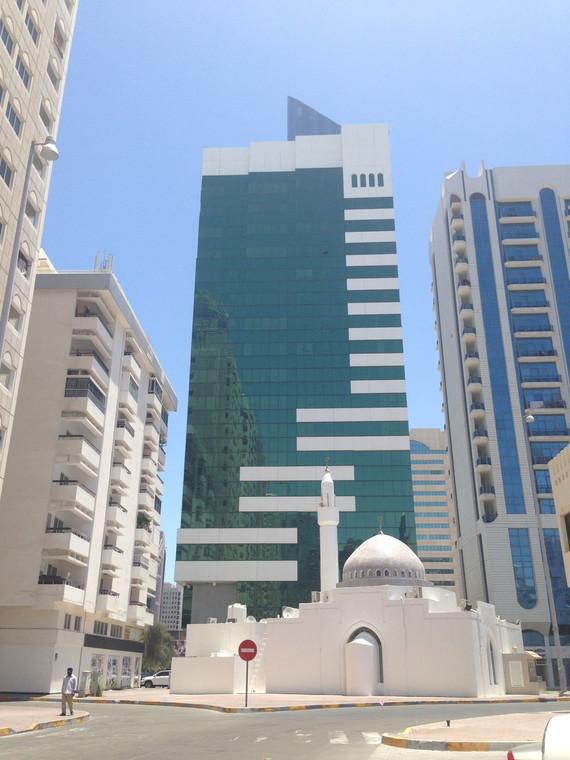 Zjednoczone Emiraty Arabskie  / fot. Aleksandra Chrobak
