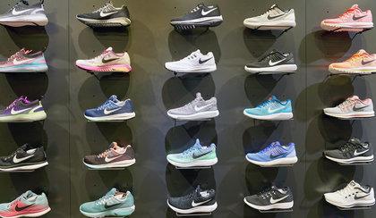 Sneakersy w promocji Nike - wybierz model dla siebie