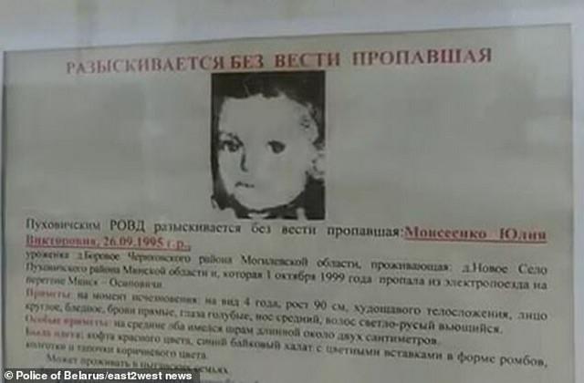 Policija u Belorusiji tragala je za nestalom devojčicom