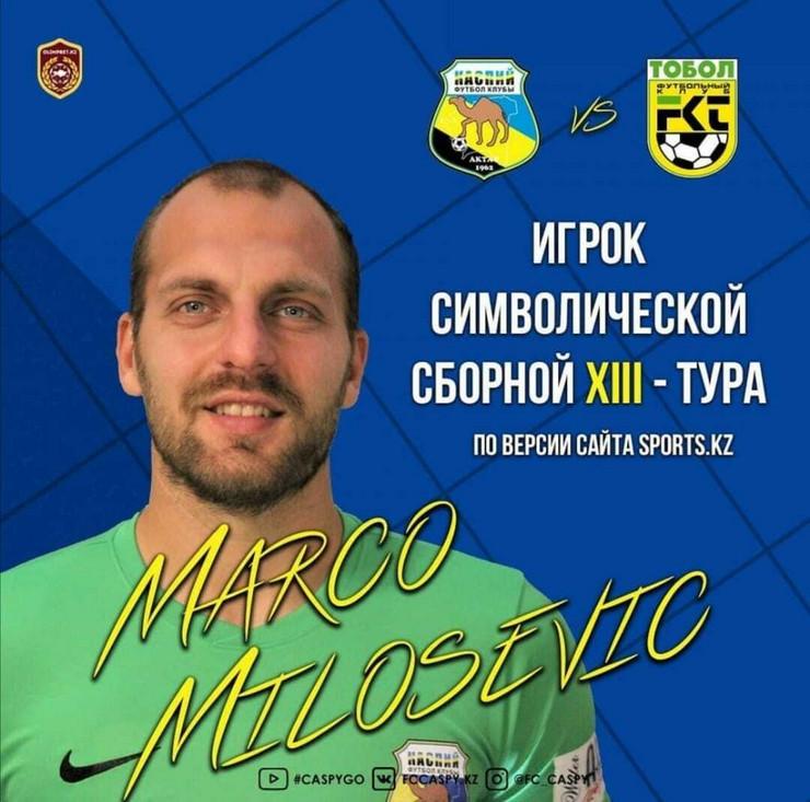 Marko Milošević