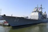 USS Normandi,  američki ratni brod