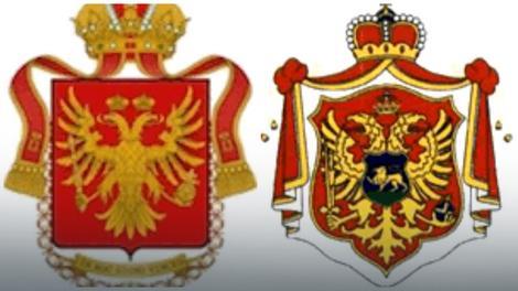 Stefanov grb (levo) i grb knjaza Danila