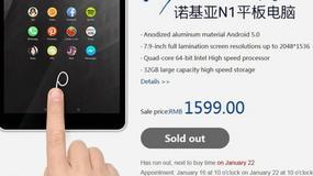 Nokia N1 z rekordową sprzedażą w Chinach