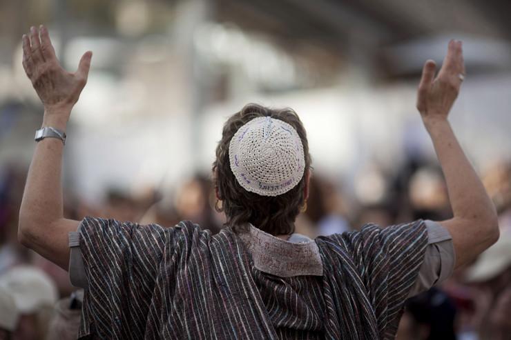 jevrejka foto AP