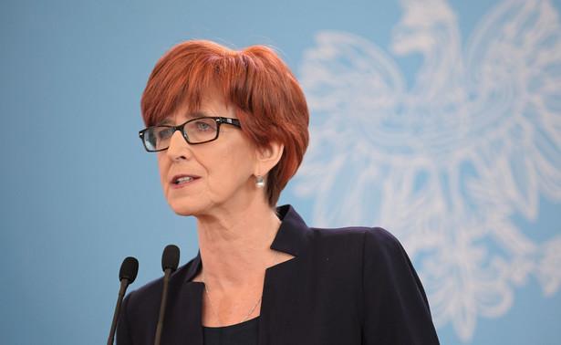 Podkreśliła, że wydatki na rzecz wsparcia osób niepełnosprawnych od 2015 r. wzrosły o 3 mld 450 zł.