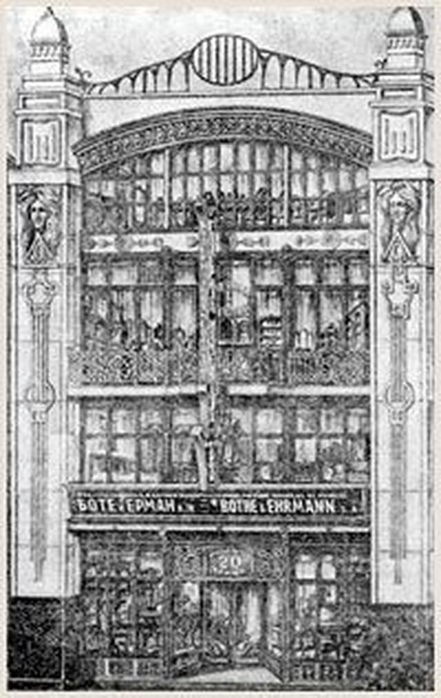 Poneki detalji iz originalnog nacrta su izmenjeni, ali ova zgrada je tada čudo tehnike s obzirom na to da joj se fasada većim delom sastoji od staklenih prozora