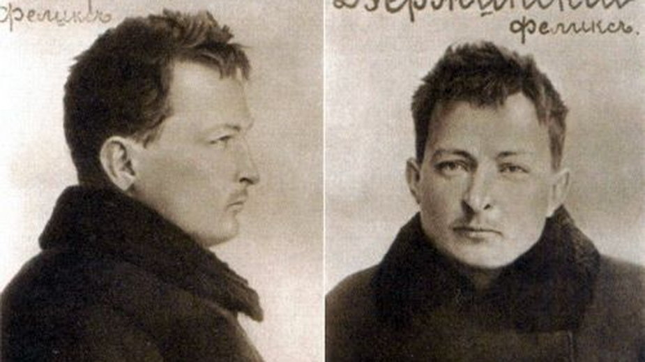 Feliks Dzierżyński w 1902 ro (fot. z archiwów carskiej Ochrany, domena publiczna)