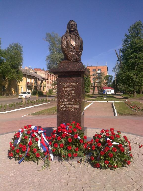 Grof Vladislavić: Jedan od spomenika u Rusiji
