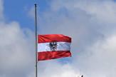 austrija parlament austrija zastava