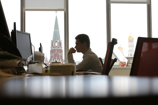 Giełda w Moskwie