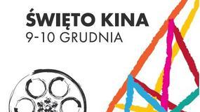 """""""Święto Kina"""" 9 i 10 grudnia w Cinema City. Bilety po 12 zł"""