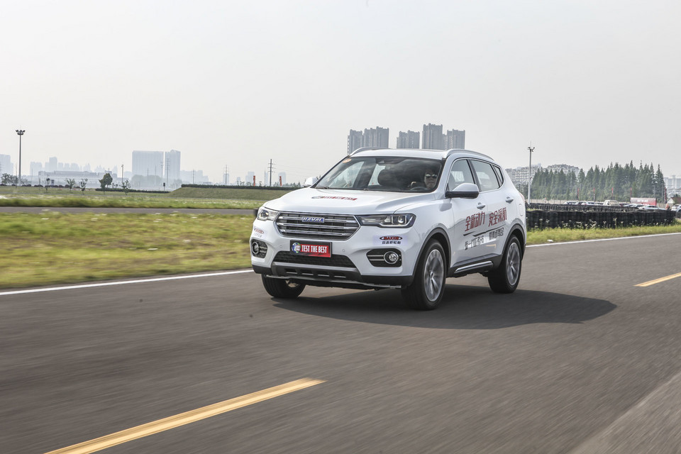 Great Wall Haval H6 Blue
