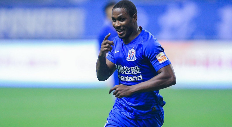 Nigerian Players Abroad: Odion Ighalo nets brace in China, Nwakaeme on the scoresheet again and massive Etebo on show in England