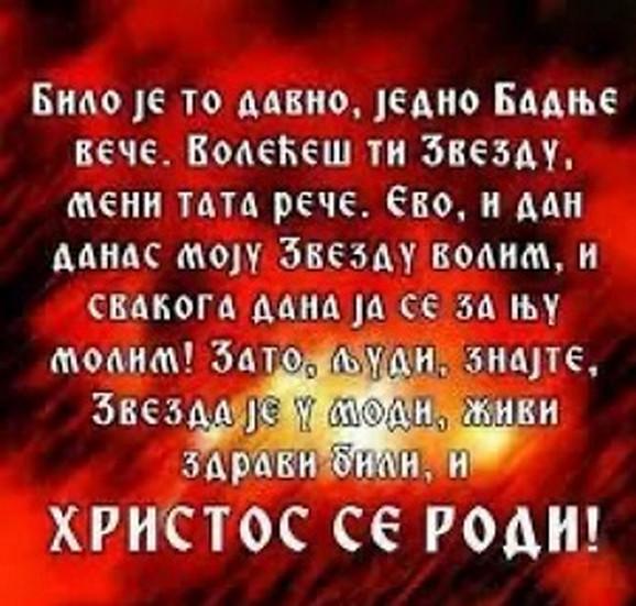 KK Crvena zvezda čestita Badnje Veče i Božić