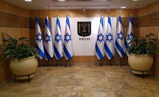 Izrael: Rywale Netanjahu utworzyli centrolewicowy sojusz wyborczy