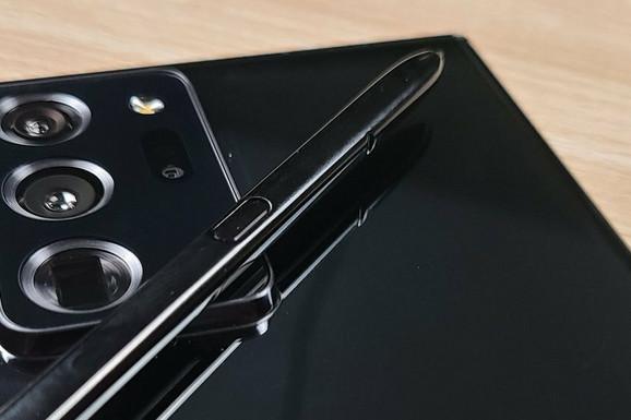 Android vest Mesec dana pre premijere Galaxy Note S20 Ultra je tu