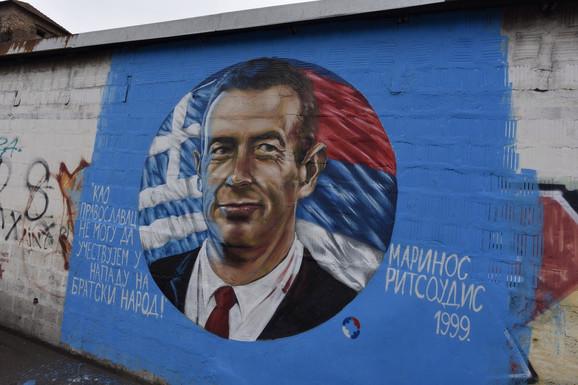 Mural na Dorćolu posvećen Grku