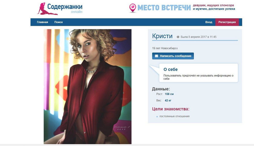 Nowosybirsk. 19-letia Kristina Prichodko została zgwałcona i zabita