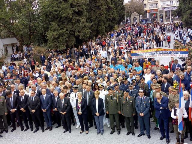 Obeležavanje 100 godina od proboja Solunskog fronta