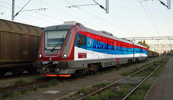 Voz koji će saobraćati na liniji Beograd - Kosovska Mitrovica