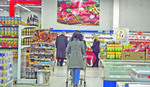 ANKETA Da li proveravate rok trajanja hrane koju kupujete?