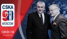 Danilović, Moka Slavnić, Duda Ivković i Bodiroga pozvani na spektakl u Moskvi