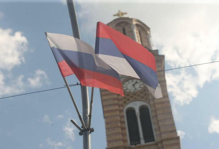 zastava Rusija Srpska Banjaluka