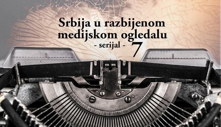 Srbija u razbijenom medijskom ogledalu 07