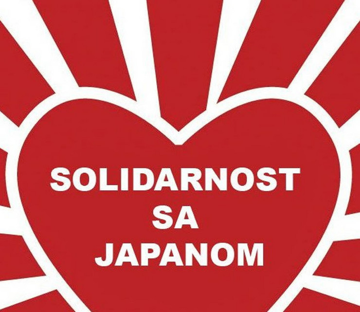 125927_1004-solidarnost-s-japanom