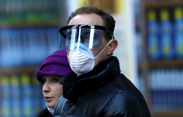 Njujork korona virus
