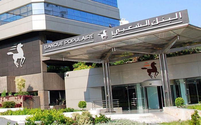 Banque Centrale Populaire  (Bladi)