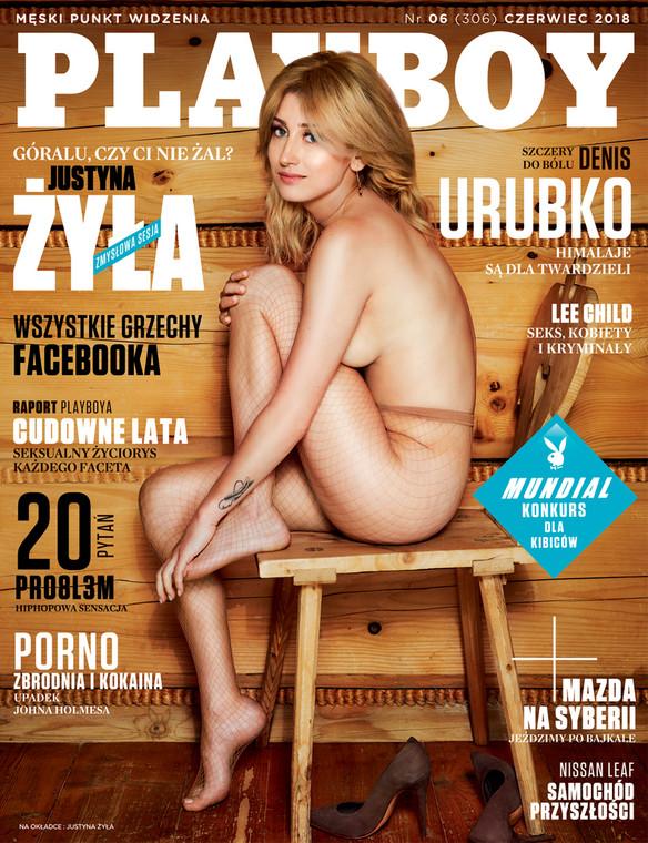 Justyna Żyła w Playboyu