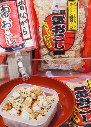 japoński seks w supermarkecie