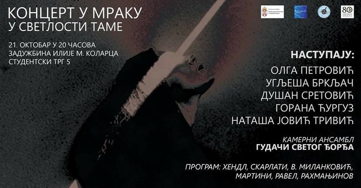 koncert u mraku plakat