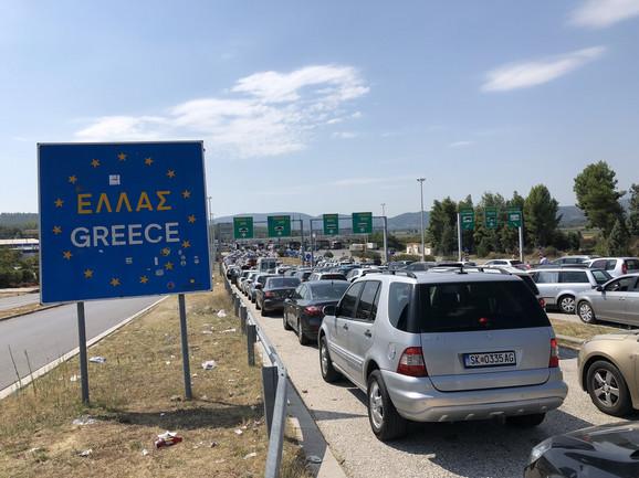 Granica između Severne Makedonije i Grčke