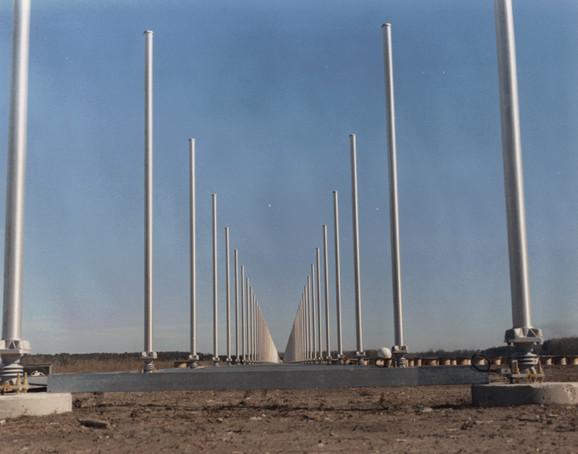 Američki visokofrekvencijski radar s površinskim talasima (HFSWR)
