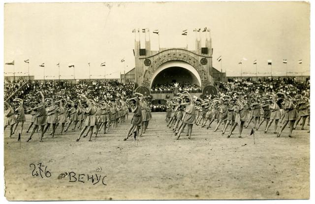 Prvi Svesokolski slet  u Beogradu 1930, fond MIJ