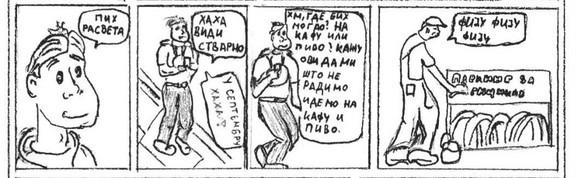 kaiš Be-Ge mena